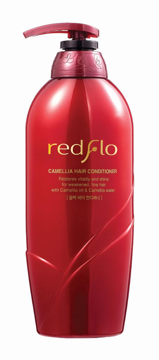 Flor de Man Увлажняющий кондиционер для волос с камелией Редфло, 750 млBHER10010Кондиционер на основе камелии увлажняет и питает волосы. Благодаря экстракту масла камелии, средство восстанавливает структуру волоса и возвращает им сияние и упругость. Кератин в составе средства, сглаживает кератиновые чешуйки, благодаря чему решается такая проблема как секущиеся кончики. А керамиды в составе интенсивно увлажняют волосы.