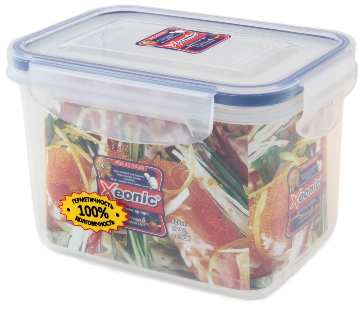 Контейнер Xeonic, цвет: прозрачный, синий, 800 мл. 810028810028Пластиковые герметичные контейнеры для хранения продуктов Xeonic произведены из высококачественных материалов, имеют 100% герметичность, термоустойчивы, могут быть использованы в микроволновой печи и в морозильной камере, устойчивы к воздействию масел и жиров, не впитывают запах. Удобны в использовании, долговечны, легко открываются и закрываются, не занимают много места, можно мыть в посудомоечной машине. Размер: 12,5 см х 8 см х 9 см.