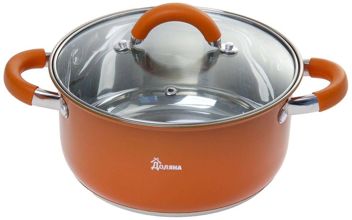 Кастрюля Доляна Традиция с крышкой, цвет: оранжевый, 1,4 л240358Кастрюля Доляна Традиция выполнена из высококачественной нержавеющей стали. Посуда из нержавеющей стали сохраняет тепло пищи продолжительное время, не влияет на вкус и цвет пищи, так как не вступает во взаимодействие с кислотами, содержащимися в ней. Нержавеющая сталь характеризуется самой гигиеничной поверхностью, которая не имеет пор и трещин, где могут скапливаться бактерии, и легко очищается от любых загрязнений. К тому же такая посуда имеет привлекательный вид и не требует специального ухода. Она не ржавеет и почти не стареет. Кастрюля Традиция имеет качественное трехслойное капсулированное дно толщиной 1,8 мм (0,4 мм сталь / 1 мм алюминий / 0,4 мм сталь) и высокие стенки (толщина 0,4 мм). Они обеспечивают оптимальное распределение тепла по всей поверхности кастрюли, что препятствует пригоранию еды в процессе готовки. Используйте минимум масла и жира, сохраняйте максимальное количество полезных веществ и натуральный вкус продуктов. Отдельно стоит отметить существенную экономию электроэнергии или газа: плиту можно выключить раньше, чем пища будет готова. Благодаря накопленному теплу ваше блюдо дойдет самостоятельно, без дополнительного нагревания. Прочные металлические ручки помогут надежно удержать даже полную кастрюлю, а силиконовые накладки защитят от ожогов. Крышка выполнена из жаропрочного стекла. Серия Традиция удивит необычной расцветкой, которая притягивает взгляд, поднимает настроение и вызывает желание прикоснуться к прекрасному. Яркий внешний вид сделает кастрюлю желанным подарком на любой праздник. Посуда подходит для газовой, электрической, стеклокерамической и галогеновой плиты.