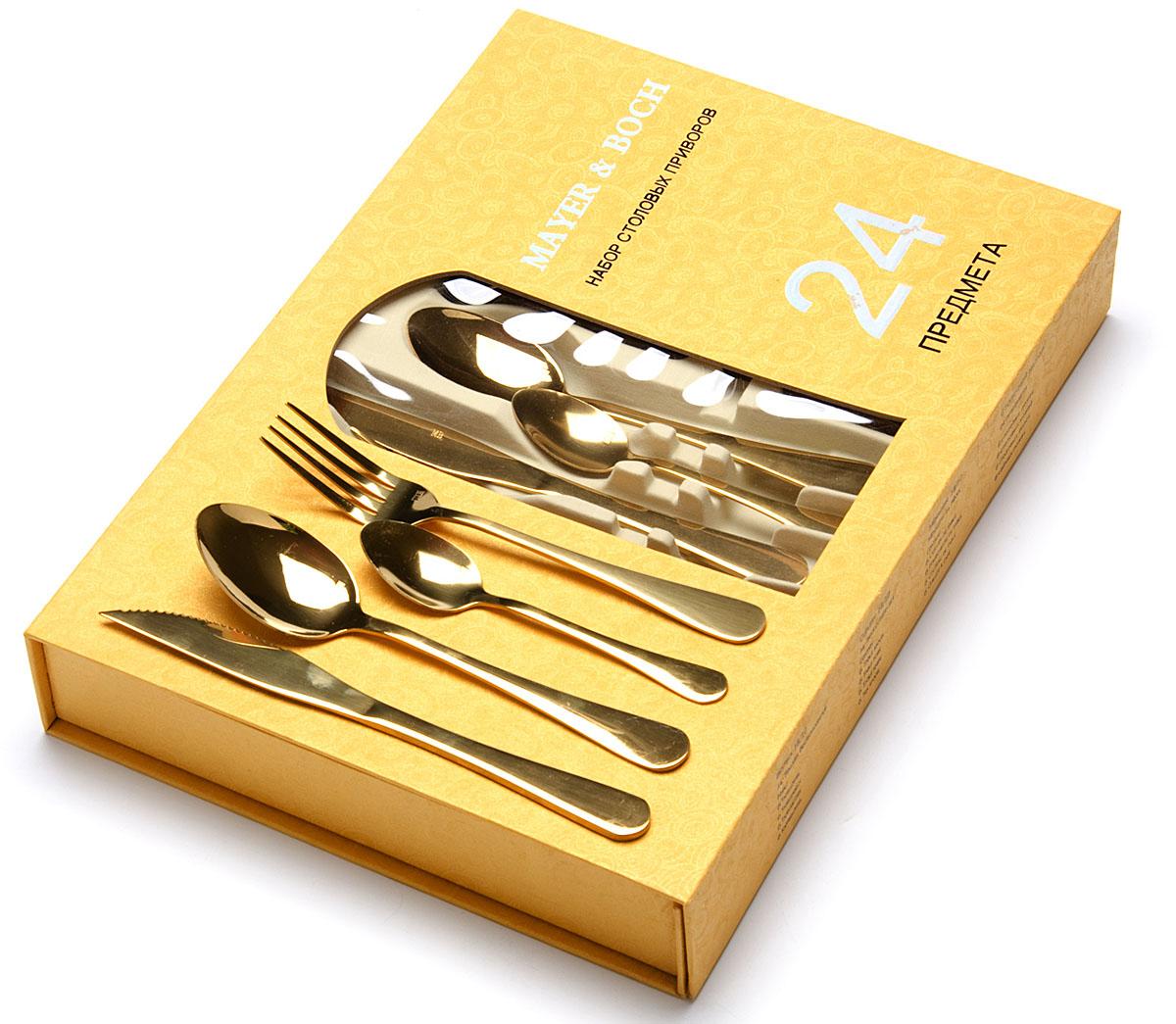 Набор столовых приборов Mayer&Boch, 24 предмета 2644826448Набор столовых приборов MAYER&BOCH на 6 персон выполнен из высококачественной нержавеющей стали, ручки приборов имеют глянцевую полировку.Набор из 24-х предметов включает в себя: 6 столовых ложек, 6 вилок, 6 ножей и 6 чайных ложек.Благодаря качественной полировке, изделия сохраняют прекрасный внешний вид на долгое время. Набор обладает не только оригинальным дизайном, но и практичностью, так как изделия из качественной нержавеющей стали имеют высокую прочность, устойчивость к коррозии, кроме того, нержавеющая сталь экологична, она не меняет вкусовые свойства еды, потому как не вступает в реакцию с ее компонентами.Упакованный в красочную подарочную коробку такой набор безусловно станет прекрасным подарком для любой хозяйки и украсит ваш праздничный стол.