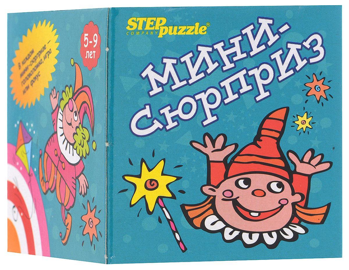 Step Puzzle Обучающая игра Мини-сюрприз цвет коробки бирюзовый кукла пироженка сюрприз