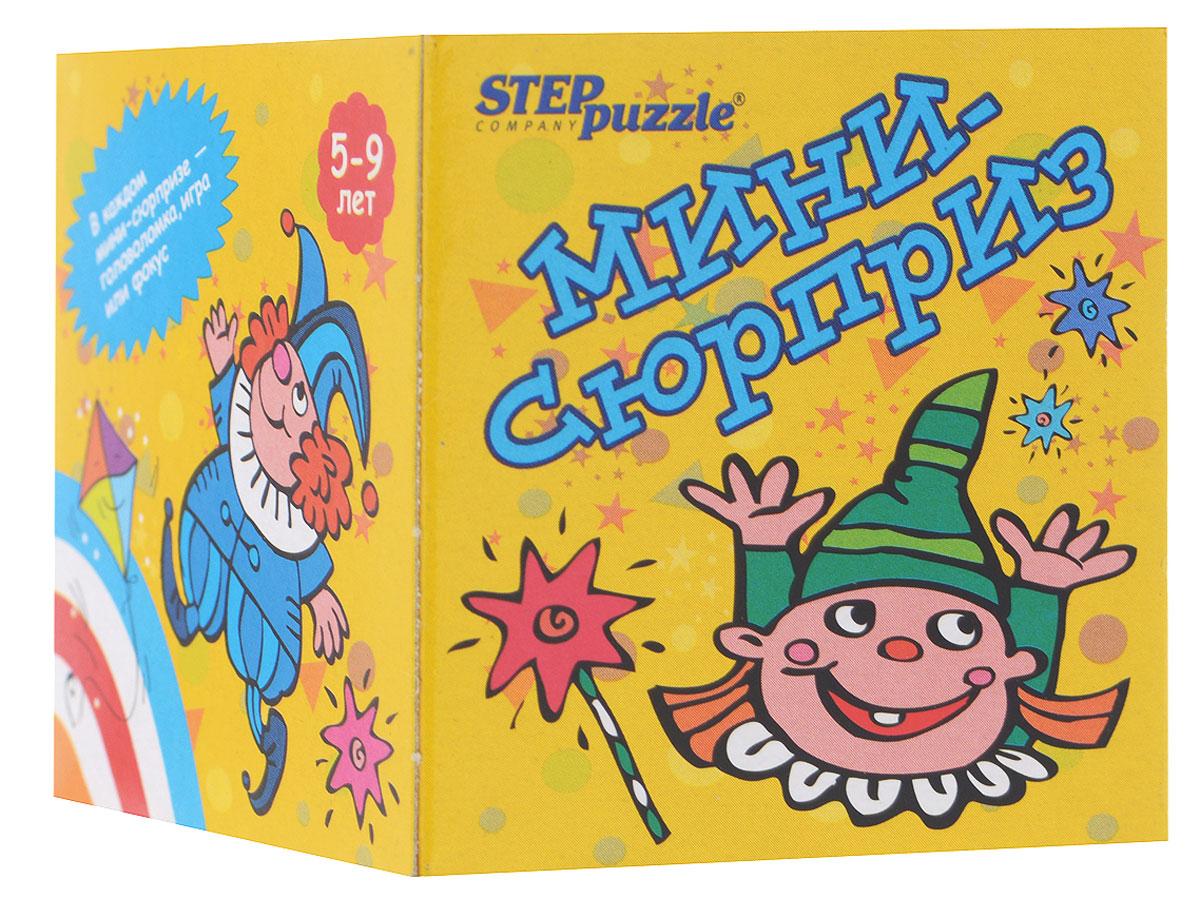 Step Puzzle Обучающая игра Мини-сюрприз цвет коробки желтый кукла пироженка сюрприз