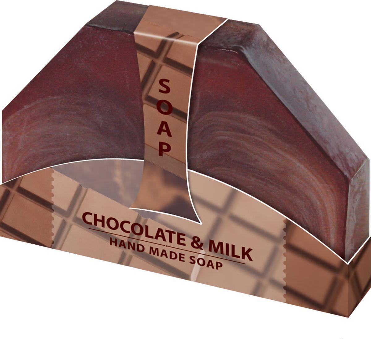 Мыло ручной работы Шоколадное молоко Hand made spa collection, 80 г6000803Мыло из нежного природного пальмового масла, с натуральным экстрактом Розмарина, молоком и шоколадным ароматом. Мыло, которое помогает максимально открыть поры кожи, позволяя очистить их от загрязнений. Делает кожу приятной на ощупь.
