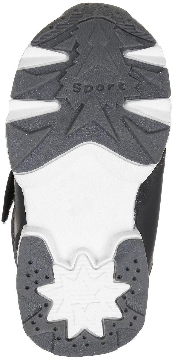 Кроссовки для девочки Мифер, цвет:  серый.  7705C.  Размер 21 Мифер