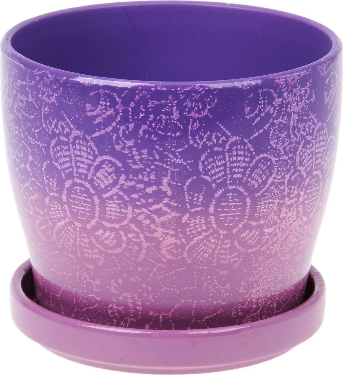 Кашпо Цветочное кружево, цвет: фиолетовый, 1,24 л1056018Комнатные растения — всеобщие любимцы. Они радуют глаз, насыщают помещение кислородом и украшают пространство. Каждому из них необходим свой удобный и красивый дом. Кашпо из керамики прекрасно подходят для высадки растений: за счёт пластичности глины и разных способов обработки существует великое множество форм и дизайновпористый материал позволяет испаряться лишней влагевоздух, необходимый для дыхания корней, проникает сквозь керамические стенки! #name# позаботится о зелёном питомце, освежит интерьер и подчеркнёт его стиль.