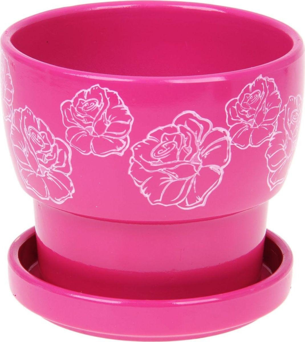 Кашпо Белые розы, цвет: розовый, 1,24 л1056037Комнатные растения — всеобщие любимцы. Они радуют глаз, насыщают помещение кислородом и украшают пространство. Каждому из них необходим свой удобный и красивый дом. Кашпо из керамики прекрасно подходят для высадки растений: за счёт пластичности глины и разных способов обработки существует великое множество форм и дизайновпористый материал позволяет испаряться лишней влагевоздух, необходимый для дыхания корней, проникает сквозь керамические стенки! #name# позаботится о зелёном питомце, освежит интерьер и подчеркнёт его стиль.