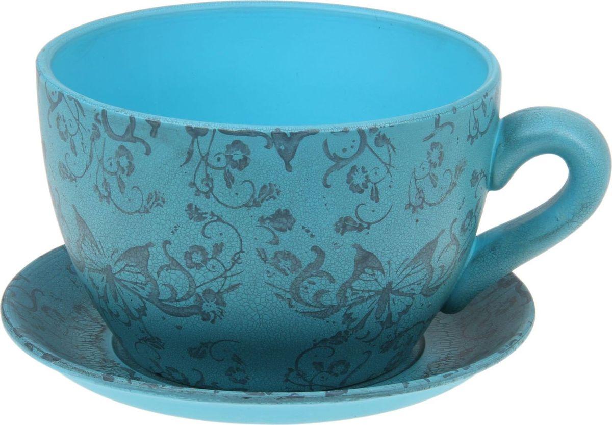 Кашпо Чайная пара, цвет: голубой, 0,8 л1056048Комнатные растения — всеобщие любимцы. Они радуют глаз, насыщают помещение кислородом и украшают пространство. Каждому из них необходим свой удобный и красивый дом. Кашпо из керамики прекрасно подходят для высадки растений: за счёт пластичности глины и разных способов обработки существует великое множество форм и дизайновпористый материал позволяет испаряться лишней влагевоздух, необходимый для дыхания корней, проникает сквозь керамические стенки! #name# позаботится о зелёном питомце, освежит интерьер и подчеркнёт его стиль.