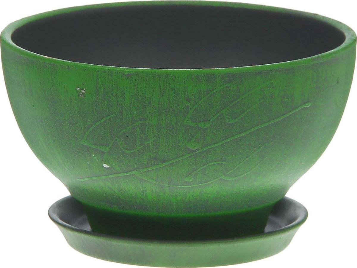 Кашпо Керамика ручной работы Фиалка. Патина, цвет: зеленый, 0,5 л1063932Комнатные растения — всеобщие любимцы. Они радуют глаз, насыщают помещение кислородом и украшают пространство. Каждому из них необходим свой удобный и красивый дом. Кашпо из керамики прекрасно подходят для высадки растений: за счет пластичности глины и разных способов обработки существует великое множество форм и дизайнов пористый материал позволяет испаряться лишней влаге воздух, необходимый для дыхания корней, проникает сквозь керамические стенки! позаботится о зеленом питомце, освежит интерьер и подчеркнет его стиль.