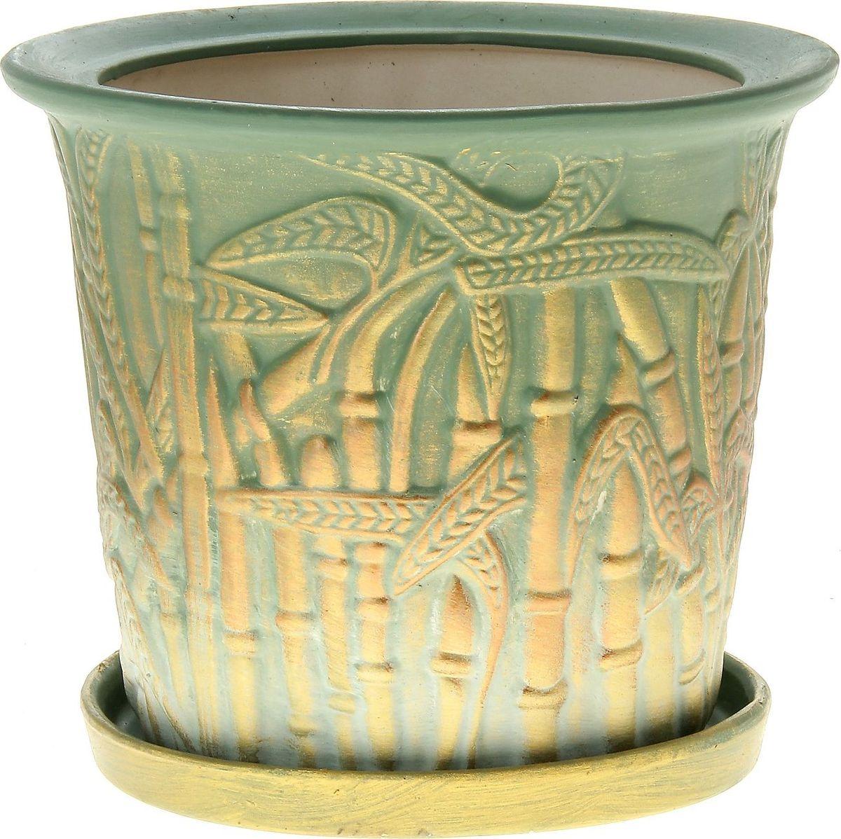 Кашпо Керамика ручной работы Камыш, цвет: зеленый, золотистый, 3 л144196Комнатные растения — всеобщие любимцы. Они радуют глаз, насыщают помещение кислородом и украшают пространство. Каждому из них необходим свой удобный и красивый дом. Кашпо из керамики прекрасно подходят для высадки растений: за счёт пластичности глины и разных способов обработки существует великое множество форм и дизайновпористый материал позволяет испаряться лишней влагевоздух, необходимый для дыхания корней, проникает сквозь керамические стенки! #name# позаботится о зелёном питомце, освежит интерьер и подчеркнёт его стиль.