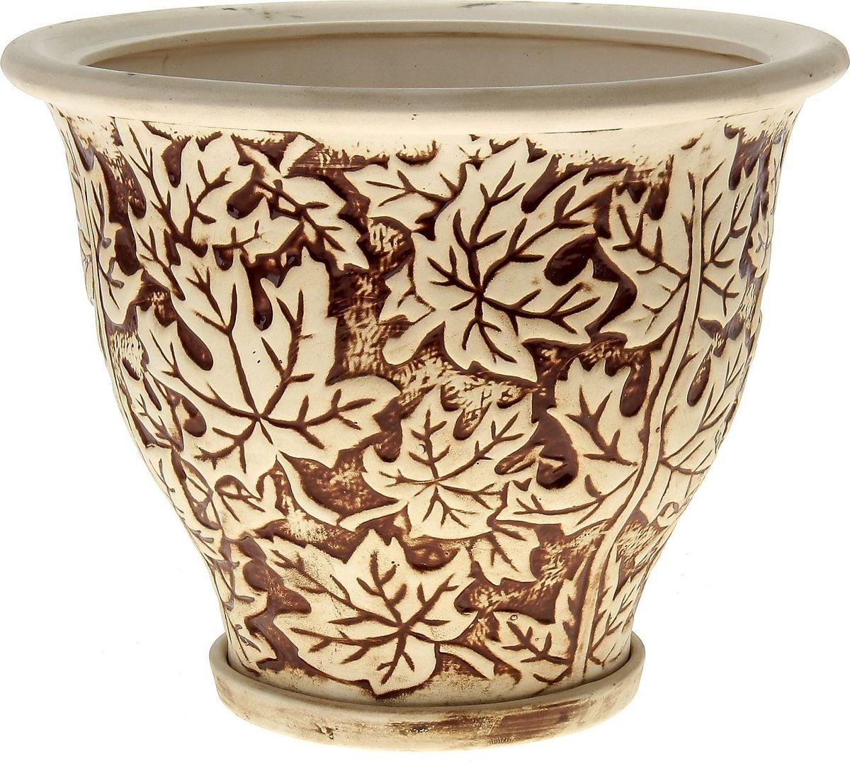 Кашпо Керамика ручной работы Клен, цвет: шамот, 9 л144205Комнатные растения — всеобщие любимцы. Они радуют глаз, насыщают помещение кислородом и украшают пространство. Каждому из них необходим свой удобный и красивый дом. Кашпо из керамики прекрасно подходят для высадки растений: за счёт пластичности глины и разных способов обработки существует великое множество форм и дизайновпористый материал позволяет испаряться лишней влагевоздух, необходимый для дыхания корней, проникает сквозь керамические стенки! #name# позаботится о зелёном питомце, освежит интерьер и подчеркнёт его стиль.