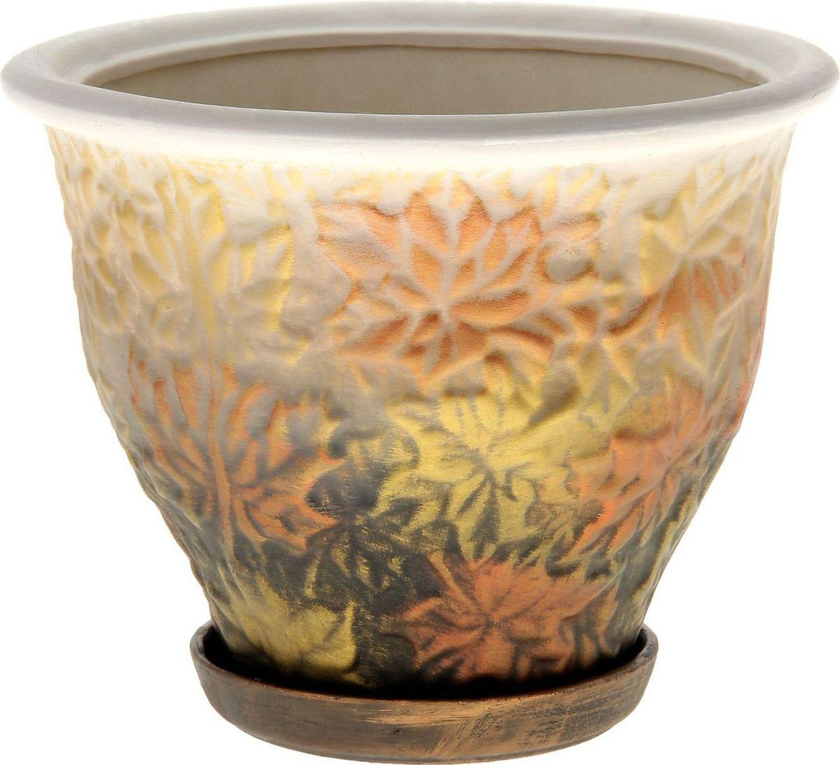 Кашпо Керамика ручной работы Клен, 4,5 л144206Комнатные растения — всеобщие любимцы. Они радуют глаз, насыщают помещение кислородом и украшают пространство. Каждому из них необходим свой удобный и красивый дом. Кашпо из керамики прекрасно подходят для высадки растений: за счёт пластичности глины и разных способов обработки существует великое множество форм и дизайновпористый материал позволяет испаряться лишней влагевоздух, необходимый для дыхания корней, проникает сквозь керамические стенки! #name# позаботится о зелёном питомце, освежит интерьер и подчеркнёт его стиль.