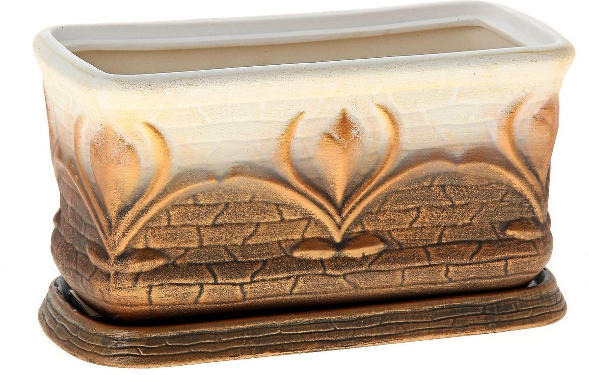 Кашпо Керамика ручной работы Лотос, цвет: акрил, 4 л144212Комнатные растения — всеобщие любимцы. Они радуют глаз, насыщают помещение кислородом и украшают пространство. Каждому из них необходим свой удобный и красивый дом. Кашпо из керамики прекрасно подходят для высадки растений: за счёт пластичности глины и разных способов обработки существует великое множество форм и дизайновпористый материал позволяет испаряться лишней влагевоздух, необходимый для дыхания корней, проникает сквозь керамические стенки! #name# позаботится о зелёном питомце, освежит интерьер и подчеркнёт его стиль.