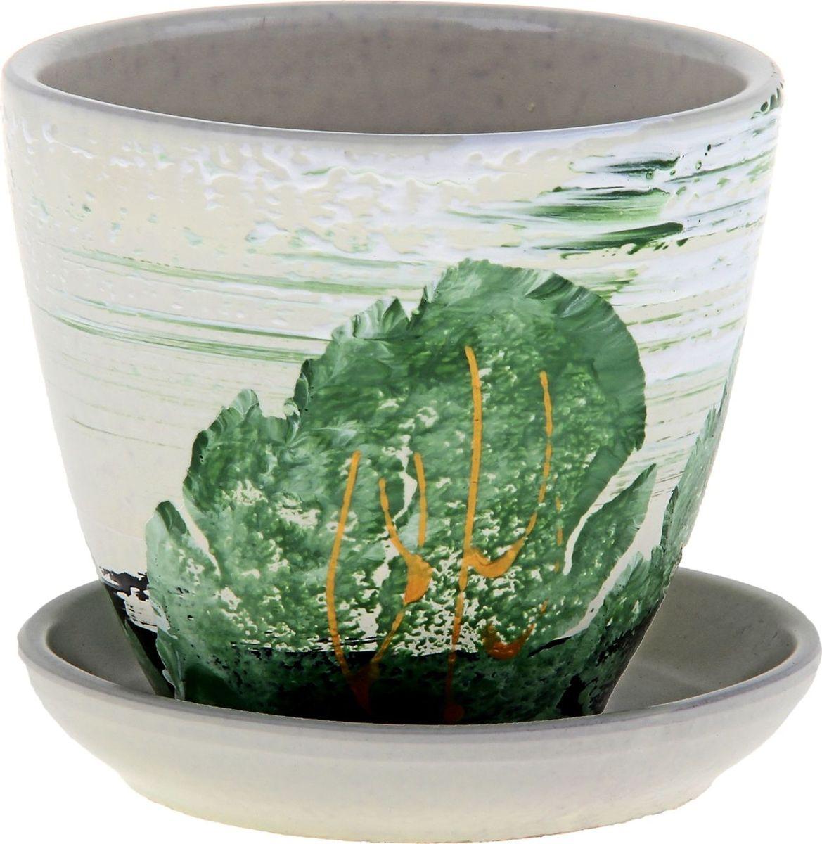 Кашпо Клен, цвет: зеленый, 0,4 л164926