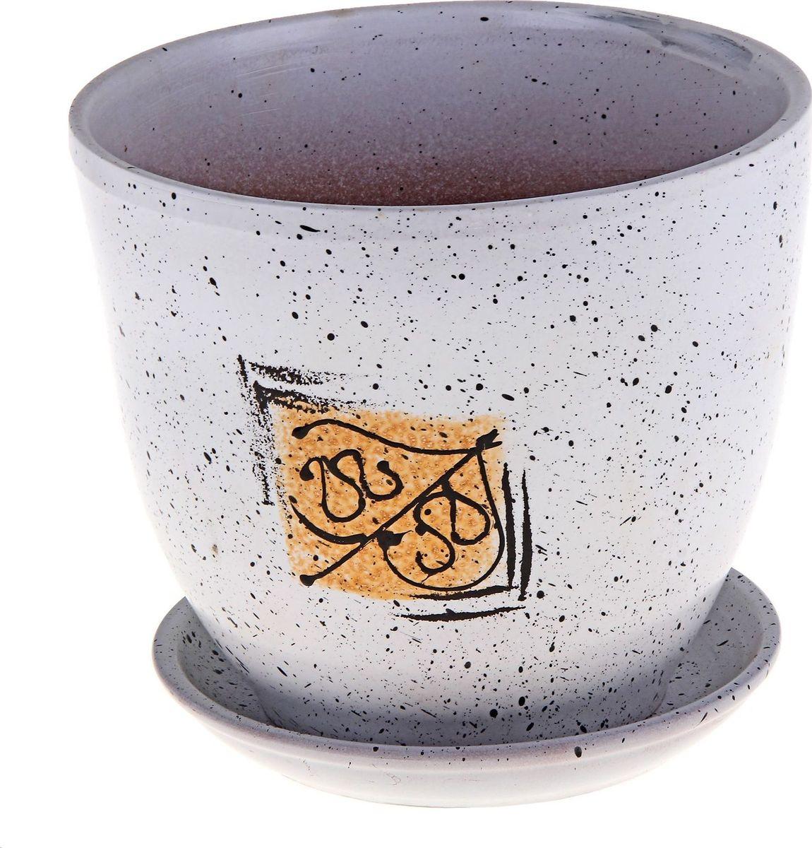 Кашпо Лист, 5 л165082Комнатные растениявсеобщие любимцы. Они радуют глаз, насыщают помещение кислородом и украшают пространство. Каждому из них необходим свой удобный и красивый дом.Кашпо из керамики прекрасно подходят для высадки растений:за счёт пластичности глины и разных способов обработки существует великое множество форм и дизайнов;пористый материал позволяет испаряться лишней влаге;воздух, необходимый для дыхания корней, проникает сквозь керамические стенки!Кашпо Лист позаботится о зелёном питомце, освежит интерьер и подчеркнёт его стиль.