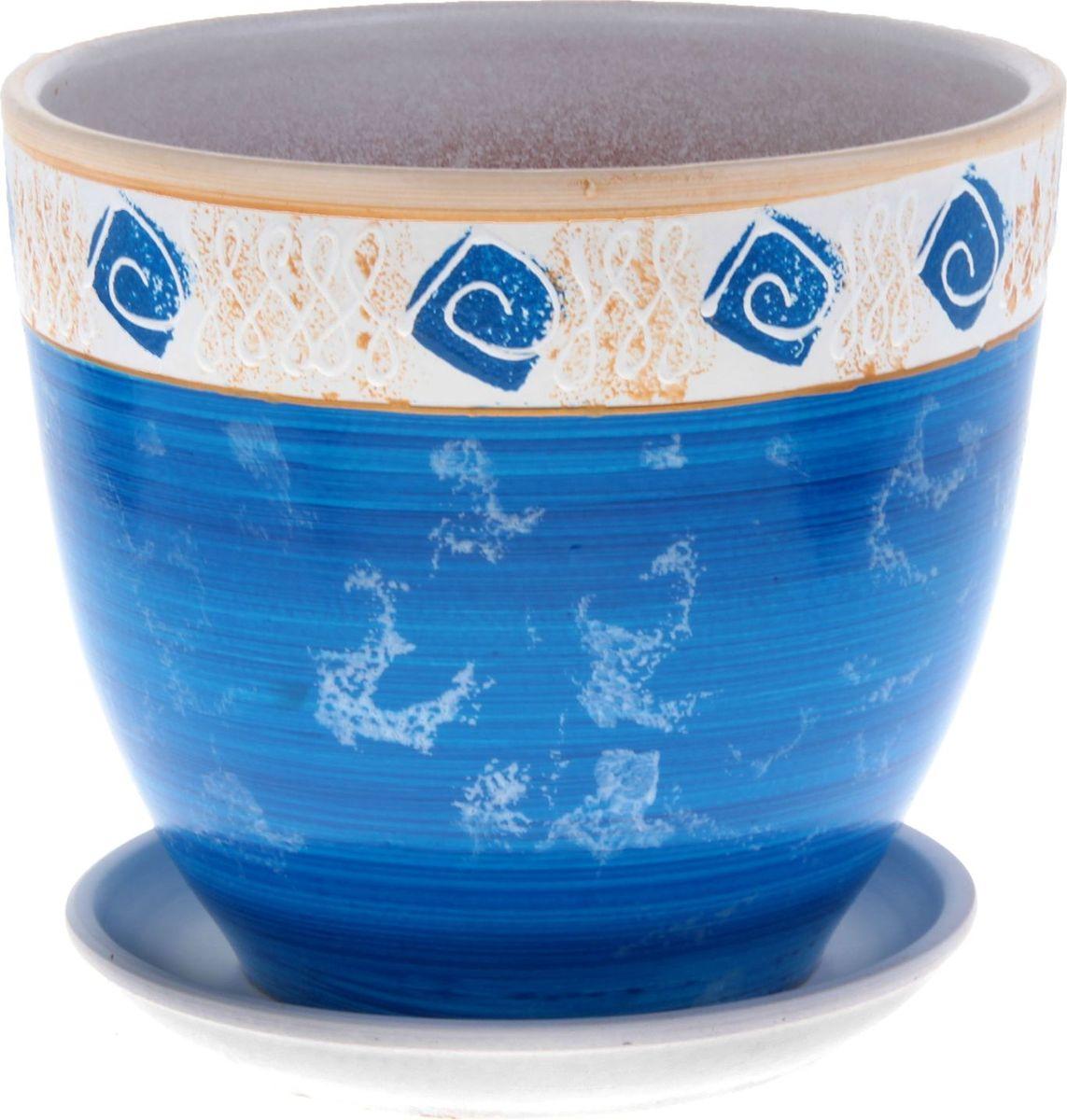 """Кашпо """"Подарок"""", с поддоном, цвет: синий, 5 л"""