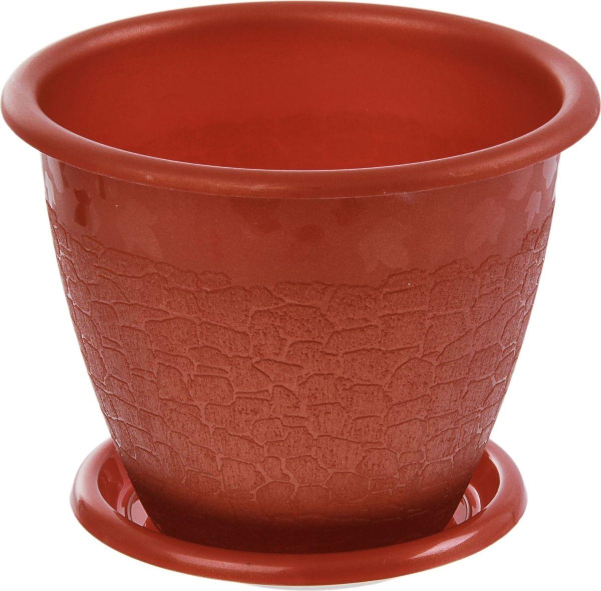 Горшок для цветов Альтернатива Розалия, с поддоном, цвет: медный, 0,8 л586963