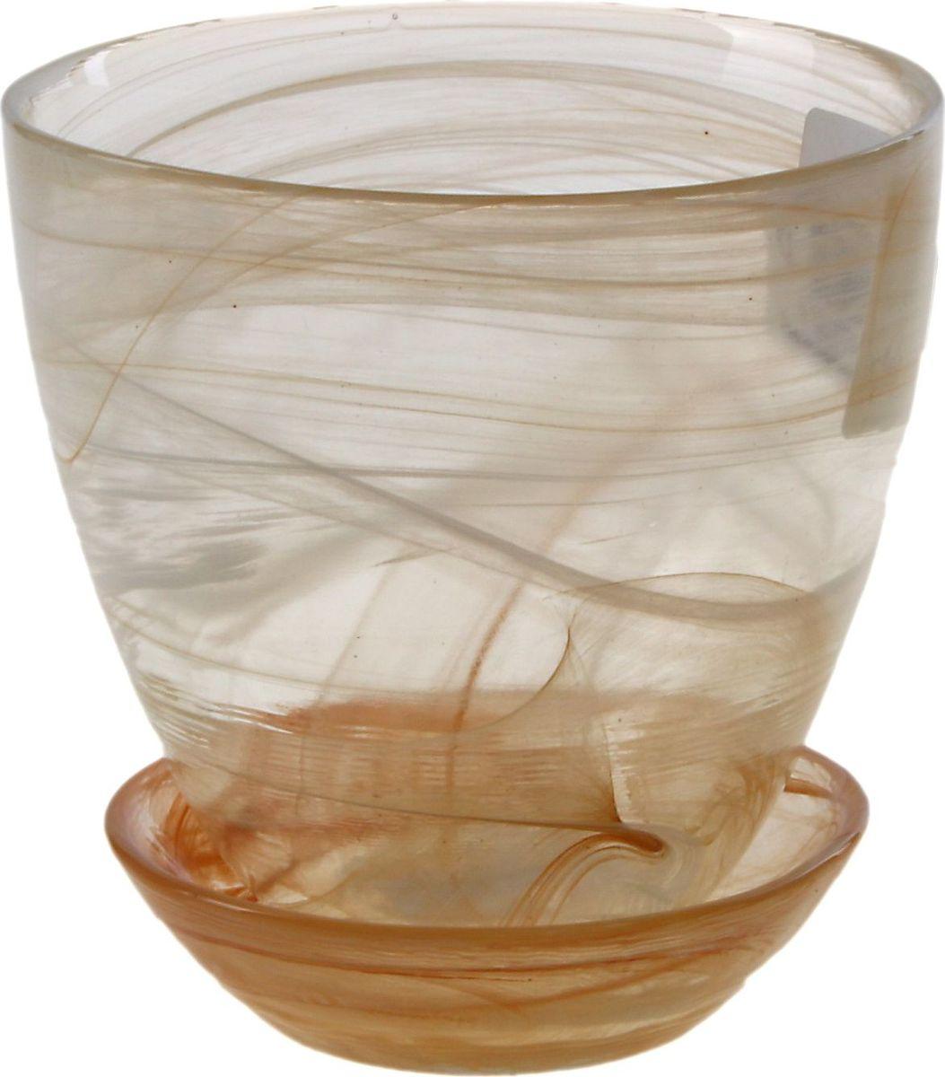 Кашпо NiNaGlass Гармония, с поддоном, цвет: бежевый, 0,5 л607653Комнатные растения — всеобщие любимцы. Они радуют глаз, насыщают помещение кислородом и украшают пространство. Каждому цветку необходим свой удобный и красивый дом. Из-за прозрачности стекла такие декоративные вазы для горшков пользуются большой популярностью для выращивания орхидей. позаботится о зеленом питомце, освежит интерьер и подчеркнет его стиль!