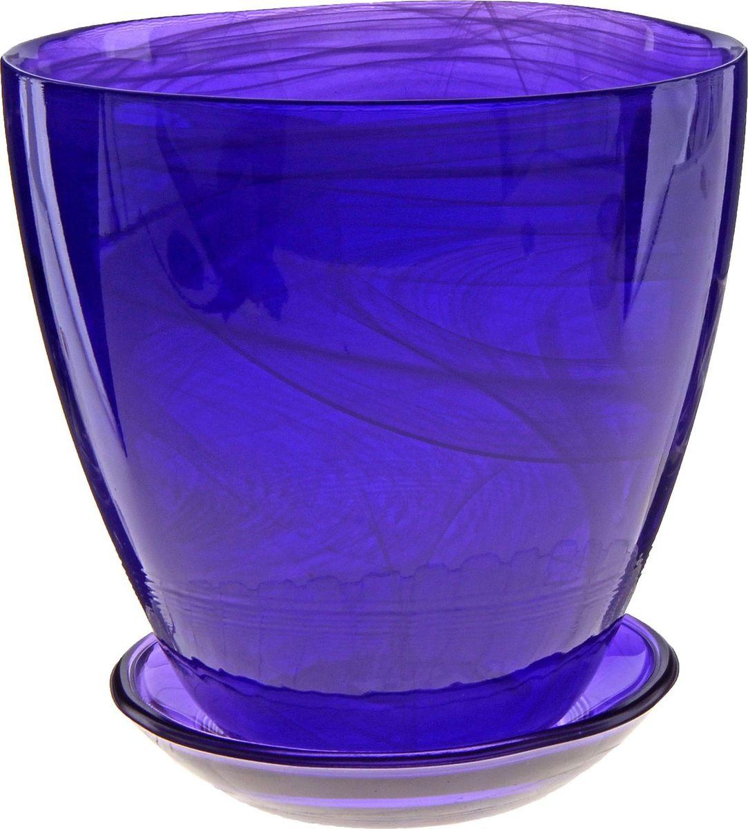 Кашпо NiNaGlass Гармония, с поддоном, цвет: фиолетовый, 0,7 л607673Комнатные растения — всеобщие любимцы. Они радуют глаз, насыщают помещение кислородом и украшают пространство. Каждому цветку необходим свой удобный и красивый дом. Из-за прозрачности стекла такие декоративные вазы для горшков пользуются большой популярностью для выращивания орхидей. #name# позаботится о зелёном питомце, освежит интерьер и подчеркнёт его стиль!