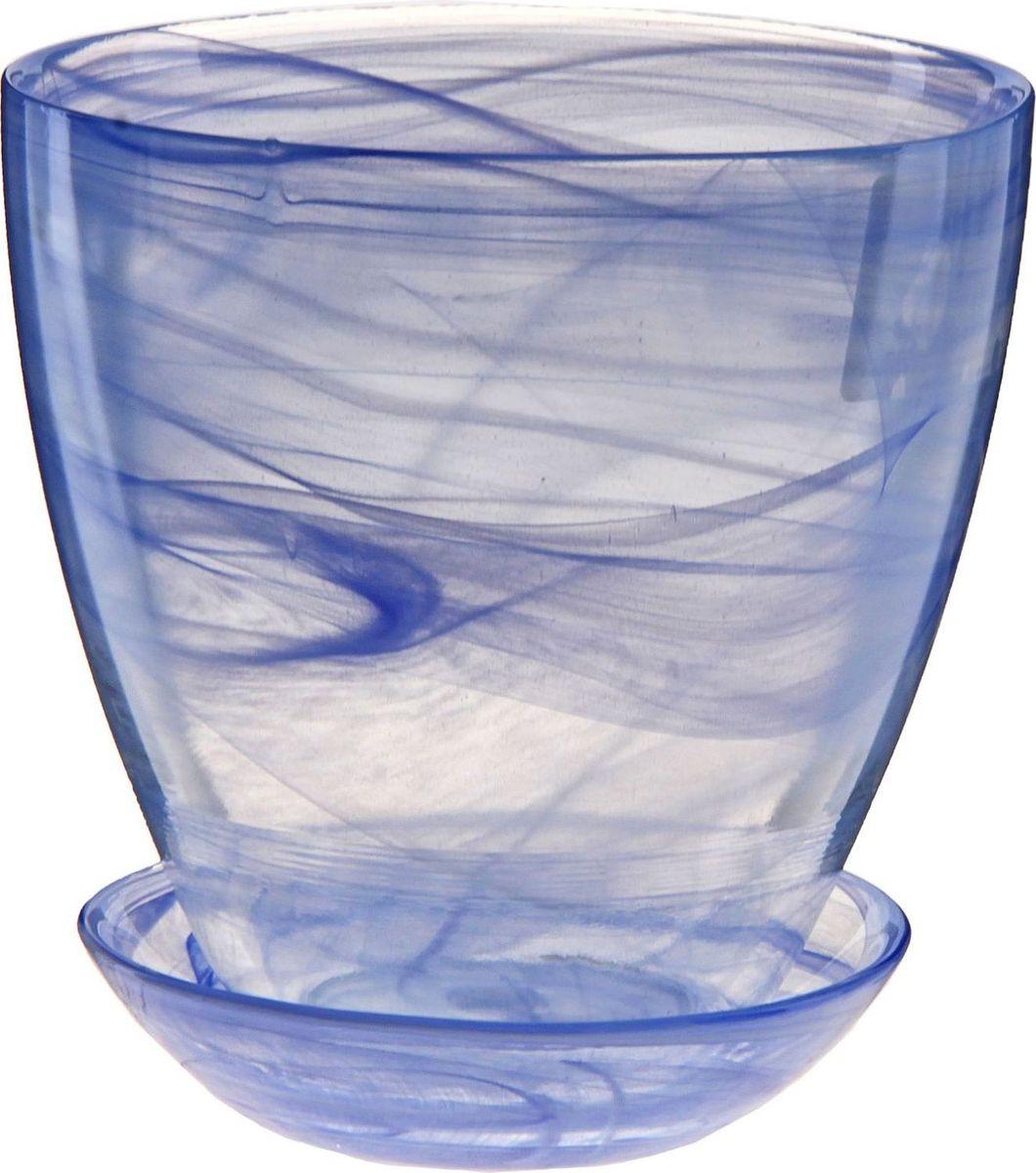 Кашпо NiNaGlass Гармония, с поддоном, цвет: синий, 0,7 л607676