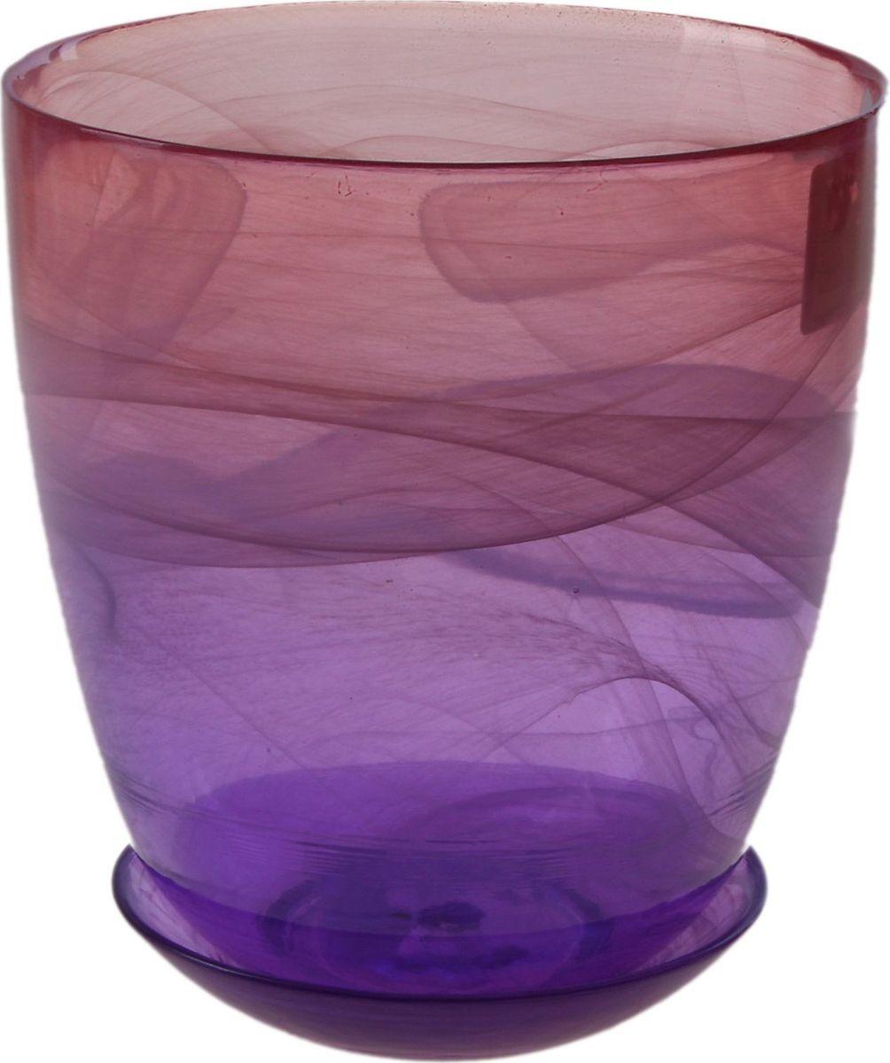Кашпо NiNaGlass Гармония, с поддоном, цвет: фиолетовый, бордовый, 2 л607695Кашпо с поддоном NiNaGlass Гармония, выполненное из стекла, предназначено для выращивания декоративных растений, цветов и трав. Комнатные растения - всеобщие любимцы. Они радуют глаз, насыщают помещение кислородом и украшают пространство. Каждому цветку необходим свой удобный и красивый дом. Из-за прозрачности стекла такие декоративные кашпо пользуются большой популярностью для выращивания орхидей. Кашпо позаботится о растениях, освежит интерьер и подчеркнет его стиль.