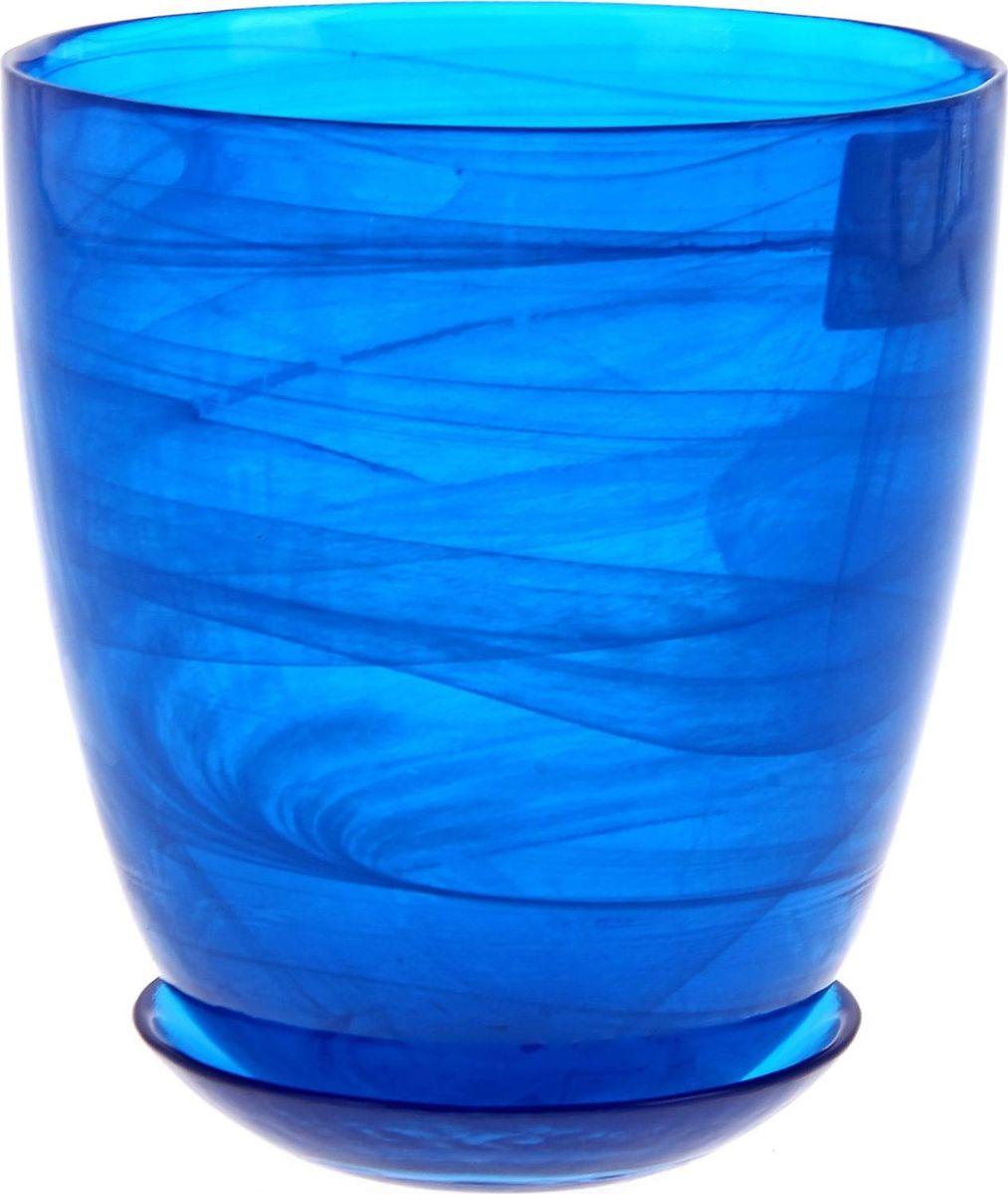 Кашпо NiNaGlass Гармония, с поддоном, цвет: синий, 2 л607697Кашпо с поддоном NiNaGlass Гармония, выполненное из стекла, предназначено для выращивания декоративных растений, цветов и трав. Комнатные растения - всеобщие любимцы. Они радуют глаз, насыщают помещение кислородом и украшают пространство. Каждому цветку необходим свой удобный и красивый дом. Из-за прозрачности стекла такие декоративные кашпо пользуются большой популярностью для выращивания орхидей. Кашпо позаботится о растениях, освежит интерьер и подчеркнет его стиль.