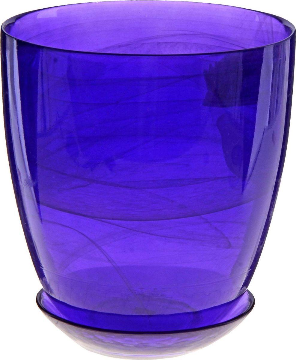 Кашпо NiNaGlass Гармония, с поддоном, цвет: темно-синий, 2 л607699Кашпо с поддоном NiNaGlass Гармония, выполненное из стекла, предназначено для выращивания декоративных растений, цветов и трав. Комнатные растения - всеобщие любимцы. Они радуют глаз, насыщают помещение кислородом и украшают пространство. Каждому цветку необходим свой удобный и красивый дом. Из-за прозрачности стекла такие декоративные кашпо пользуются большой популярностью для выращивания орхидей. Кашпо позаботится о растениях, освежит интерьер и подчеркнет его стиль.