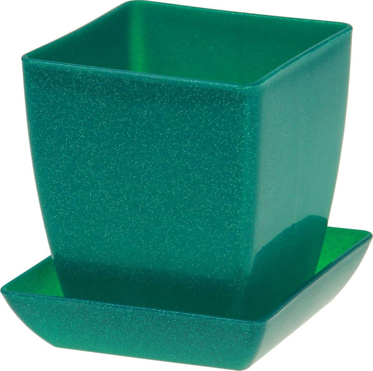 Горшок для цветов Мегапласт Квадрат, с поддоном, цвет: зеленый, 1 л822380Горшок для цветов Мегапласт Квадрат обладает малым весом и высокой прочностью. С лёгкостью переносите горшки и кашпо с места на место, ставьте их на столики или полки, подвешивайте под потолок, не беспокоясь о нагрузке. Пластиковые изделия не нуждаются в специальных условиях хранения. Их легко чистить - достаточно просто сполоснуть тёплой водой. Пластиковые кашпо не царапают и не загрязняют поверхности, на которых стоят. Пластик дольше хранит влагу, а значит растение реже нуждается в поливе.Пластмасса не пропускает воздух, а значит, корневой системе растения не грозят резкие перепады температур. Соблюдая нехитрые правила ухода, вы можете заметно продлить срок службы горшков, вазонов и кашпо из пластика:- всегда учитывайте размер кроны и корневой системы растения (при разрастании большое растение способно повредить маленький горшок). - берегите изделие от воздействия прямых солнечных лучей, чтобы кашпо и горшки не выцветали. - держите кашпо и горшки из пластика подальше от нагревающихся поверхностей. Любой, даже самый современный и продуманный интерьер будет не завершённым без растений. Они не только очищают воздух и насыщают его кислородом, но и заметно украшают окружающее пространство. Такому полезному члену семьи просто необходимо красивое и функциональное кашпо, оригинальный горшок или необычная ваза!