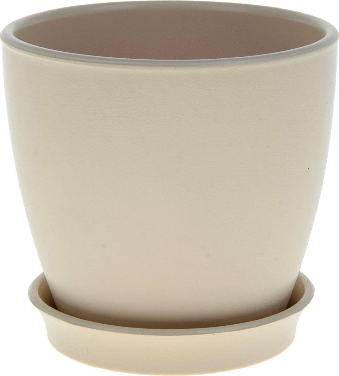 Кашпо Керамика ручной работы Виктория, цвет: бежевый, 1 л подставки для кашпо