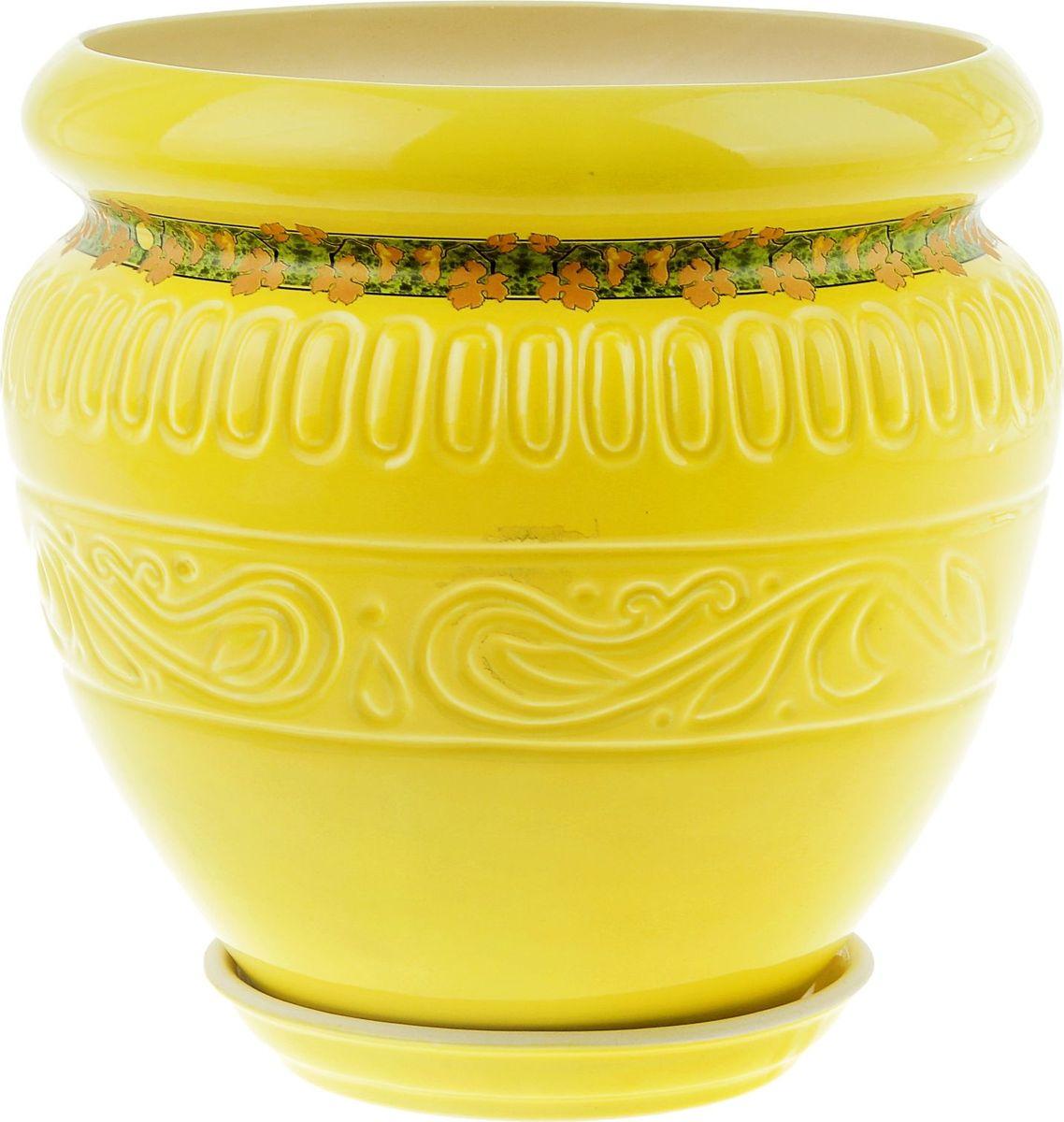 Кашпо Керамика ручной работы Амфора. Золотая лоза, цвет: желтый, 7,5 л
