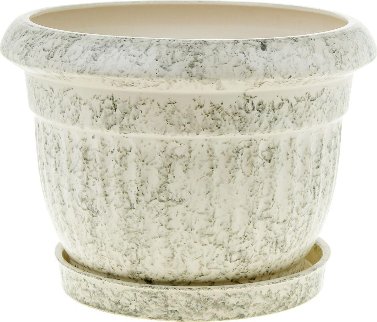 Кашпо Керамика ручной работы Ботаник, цвет: мрамор, 11 л835515Комнатные растения - всеобщие любимцы. Они радуют глаз, насыщают помещение кислородом и украшают пространство. Каждому из них необходим свой удобный и красивый дом. Кашпо из керамики прекрасно подходят для высадки растений: за счет пластичности глины и разных способов обработки существует великое множество форм и дизайнов пористый материал позволяет испаряться лишней влаге воздух, необходимый для дыхания корней, проникает сквозь керамические стенки! Позаботится о зеленом питомце, освежит интерьер и подчеркнет его стиль.