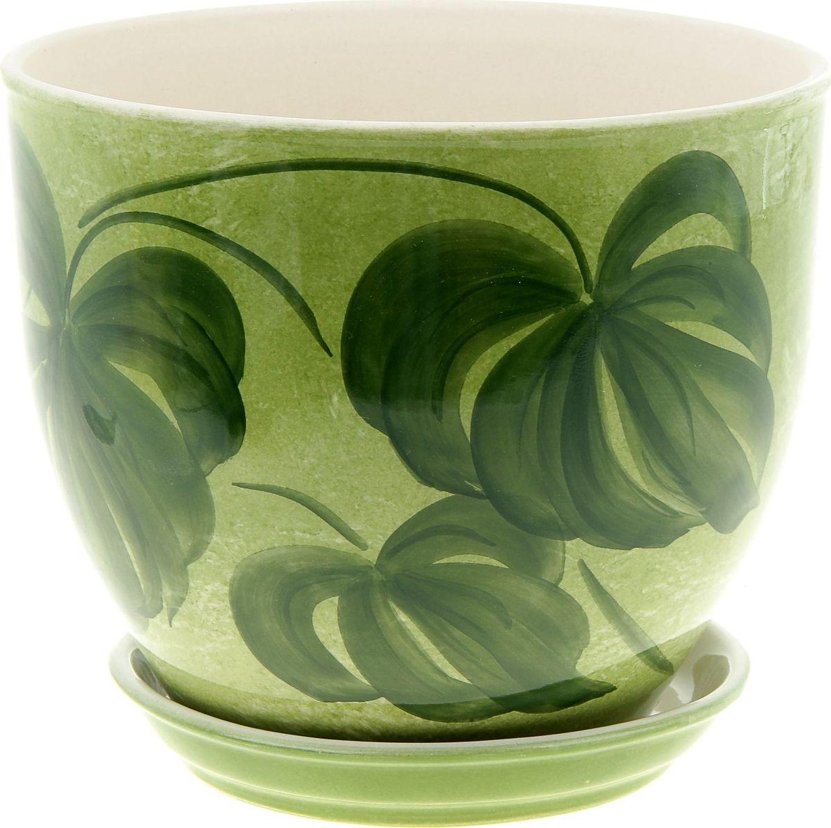 Кашпо Керамика ручной работы Виктор. Монстера, 4 л835560Комнатные растения — всеобщие любимцы. Они радуют глаз, насыщают помещение кислородом и украшают пространство. Каждому из них необходим свой удобный и красивый дом. Кашпо из керамики прекрасно подходят для высадки растений: за счёт пластичности глины и разных способов обработки существует великое множество форм и дизайновпористый материал позволяет испаряться лишней влагевоздух, необходимый для дыхания корней, проникает сквозь керамические стенки! #name# позаботится о зелёном питомце, освежит интерьер и подчеркнёт его стиль.