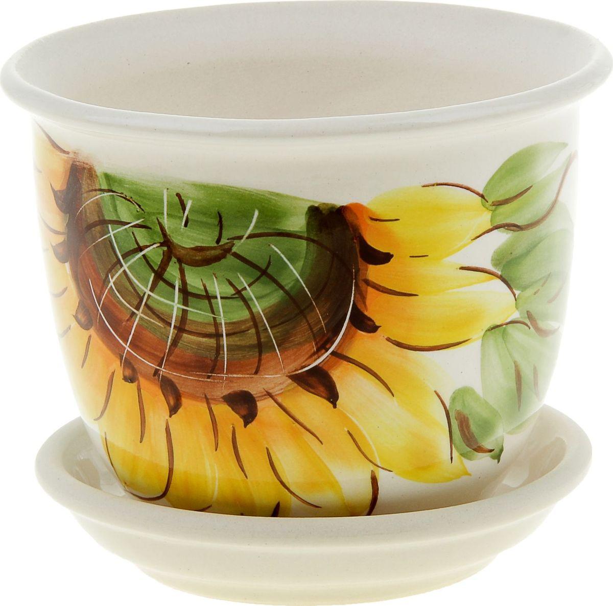 Кашпо Керамика ручной работы Классик. Подсолнух, 0,5 л835608Комнатные растения — всеобщие любимцы. Они радуют глаз, насыщают помещение кислородом и украшают пространство. Каждому из них необходим свой удобный и красивый дом. Кашпо из керамики прекрасно подходят для высадки растений: за счёт пластичности глины и разных способов обработки существует великое множество форм и дизайновпористый материал позволяет испаряться лишней влагевоздух, необходимый для дыхания корней, проникает сквозь керамические стенки! #name# позаботится о зелёном питомце, освежит интерьер и подчеркнёт его стиль.