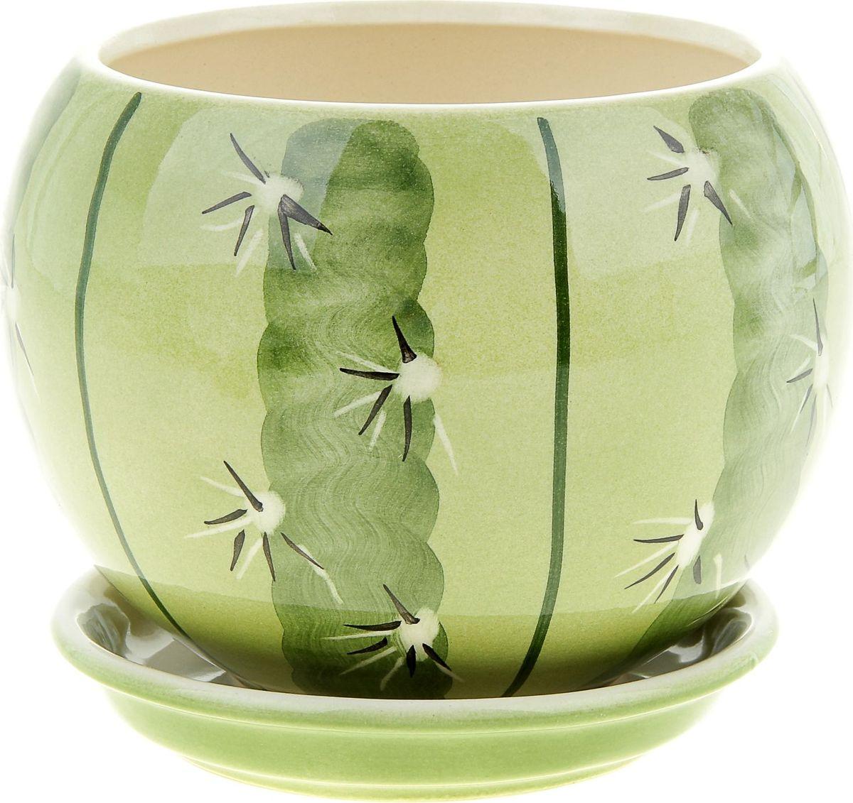 Кашпо Керамика ручной работы Шар. Кактус, 1,4 л835644Комнатные растения — всеобщие любимцы. Они радуют глаз, насыщают помещение кислородом и украшают пространство. Каждому из них необходим свой удобный и красивый дом. Кашпо из керамики прекрасно подходят для высадки растений: за счет пластичности глины и разных способов обработки существует великое множество форм и дизайнов пористый материал позволяет испаряться лишней влаге воздух, необходимый для дыхания корней, проникает сквозь керамические стенки! позаботится о зеленом питомце, освежит интерьер и подчеркнет его стиль.