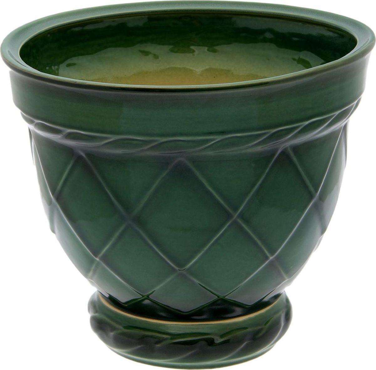 Кашпо Ромб, цвет: зеленый, 14 л839943Комнатные растения — всеобщие любимцы. Они радуют глаз, насыщают помещение кислородом и украшают пространство. Каждому из них необходим свой удобный и красивый дом. Кашпо из керамики прекрасно подходят для высадки растений: за счёт пластичности глины и разных способов обработки существует великое множество форм и дизайновпористый материал позволяет испаряться лишней влагевоздух, необходимый для дыхания корней, проникает сквозь керамические стенки! #name# позаботится о зелёном питомце, освежит интерьер и подчеркнёт его стиль.