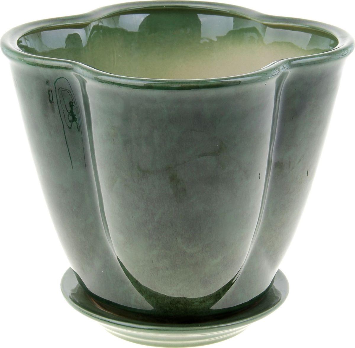 Кашпо Дези, цвет: зеленый, 7 л840152Комнатные растения — всеобщие любимцы. Они радуют глаз, насыщают помещение кислородом и украшают пространство. Каждому из них необходим свой удобный и красивый дом. Кашпо из керамики прекрасно подходят для высадки растений: за счёт пластичности глины и разных способов обработки существует великое множество форм и дизайновпористый материал позволяет испаряться лишней влагевоздух, необходимый для дыхания корней, проникает сквозь керамические стенки! #name# позаботится о зелёном питомце, освежит интерьер и подчеркнёт его стиль.