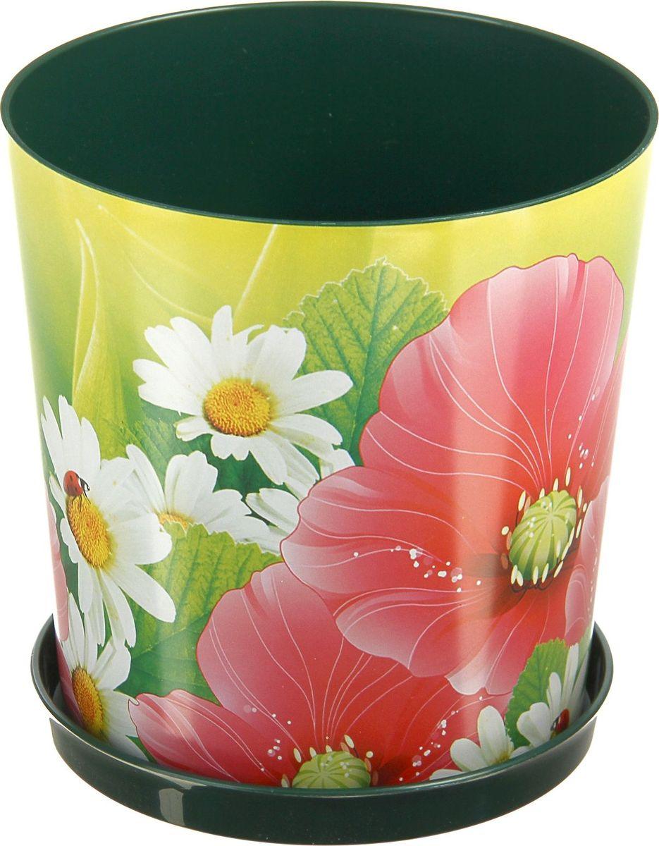 Горшок для цветов Альтернатива Маки, 1,8 л865720