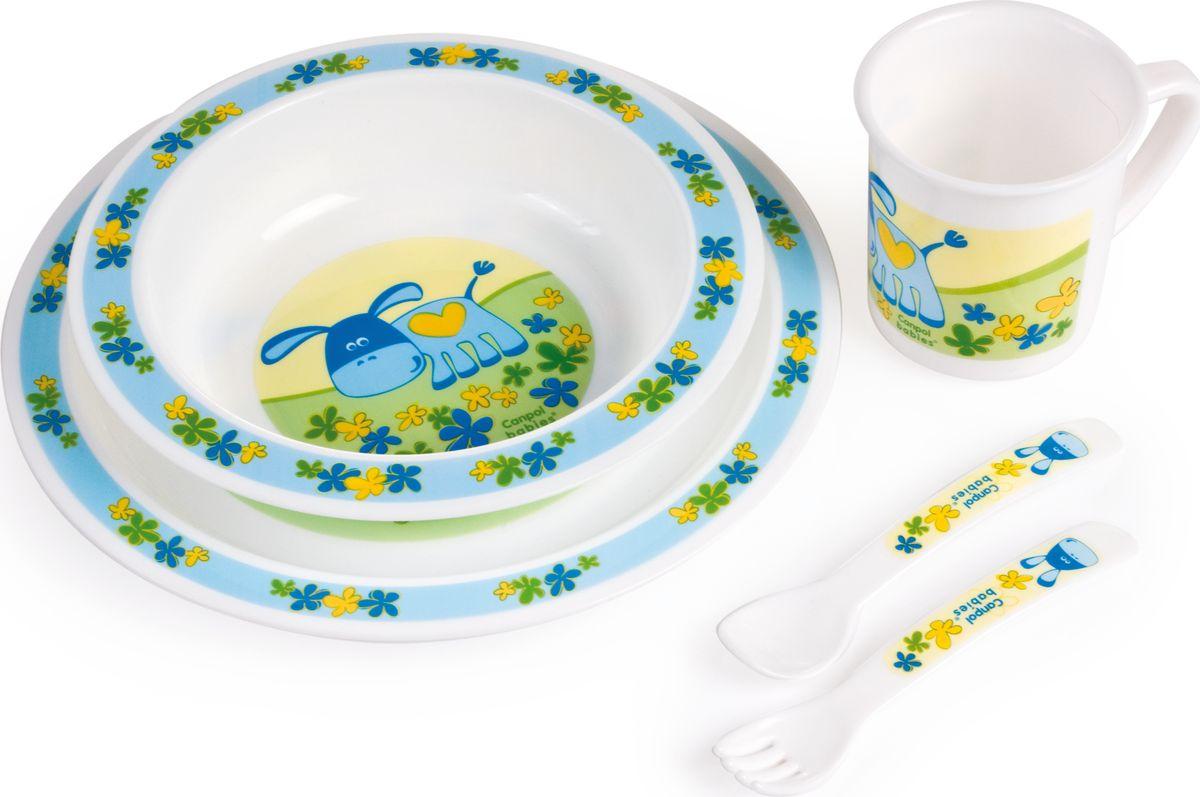 Canpol babies Набор посуды для кормления цвет голубой 5 предметов