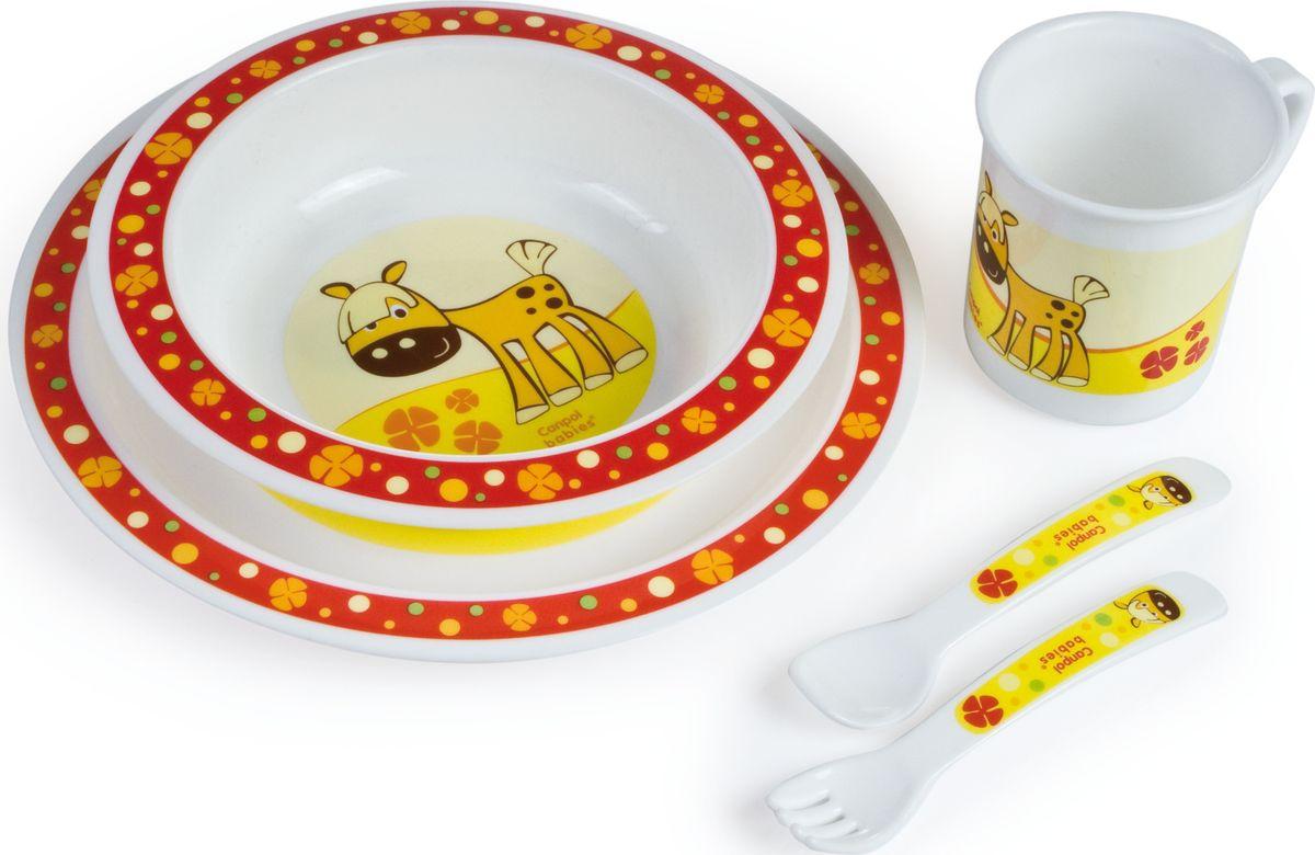 Canpol babies Набор посуды для кормления цвет красный желтый 5 предметов
