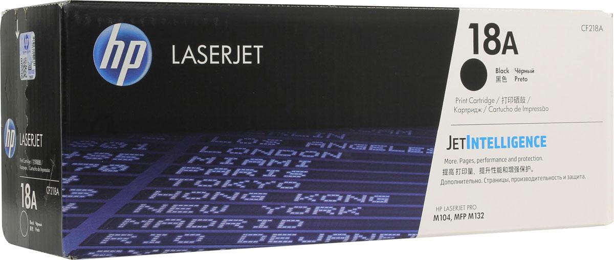 HP 18A (CF218A), Black тонер-картридж для LaserJet Pro M104a/M104w MFP M132a/M132nw/M132fn/M132fwCF218AКартридж HP 18A идеально подходит для печати документов профессионального качества и гарантирует одинаковые результаты печати благодаря технологии защиты от подделок.С оригинальными лазерными картриджами HP с технологией JetIntelligence вы можете уверенно печатать документы профессионального качества, на которое можно рассчитывать. Забудьте о расходах на повторную печать и наслаждайтесь безупречной производительностью и качеством HP, на которые вы рассчитываете.Уникальная технология защитит ваш бизнес от поддельных картриджей. Контролируйте расходы с инновационной технологией, помогающей обеспечить соответствие ваших лазерных принтеров и МФУ HP LaserJet Pro стандартам качества.