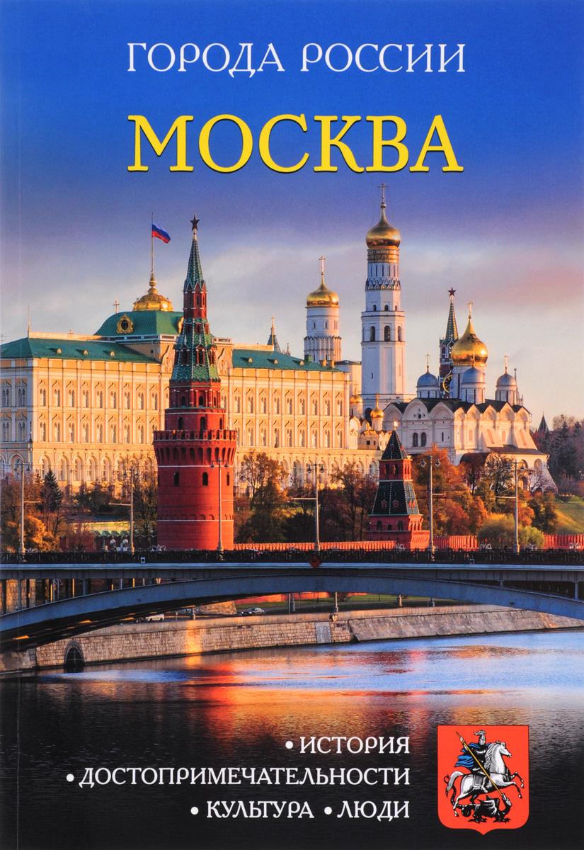 И. Сергеев Москва купить шурупов рт на все инструменты на ул складочная г москва