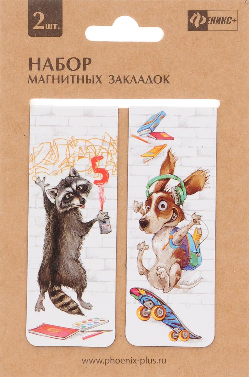 Феникс+ Набор магнитных закладок Озорные животные 2 шт
