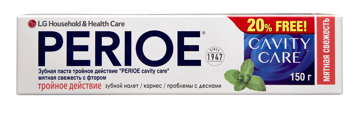 Perioe Зубная паста тройное действие cavity care мятная свежесть с фтором 150 г18100001Базовый уход за полостью рта. Три основные функции: профилактика кариеса, устранениезубного налета, уход за деснами. Cavity care - активный эффект фтора для предотвращения кариеса.