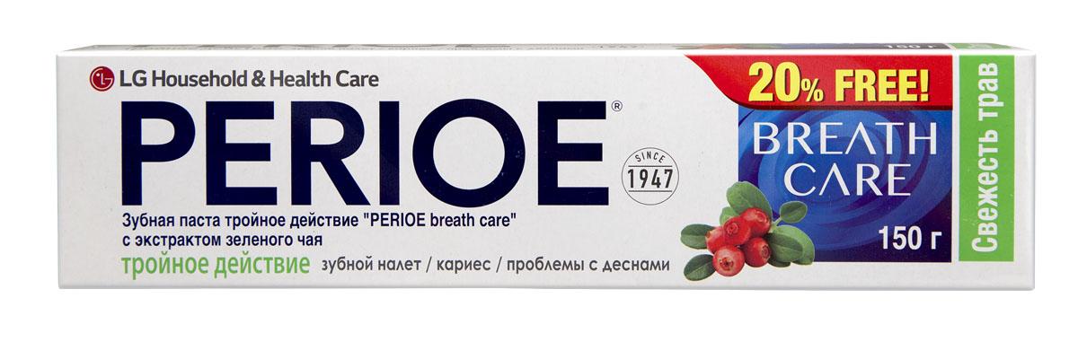 Perioe Зубная паста тройное действие breath care с экстрактом зеленого чая 150 г18100002Базовый уход за полостью рта. Три основные функции: профилактика кариеса, устранение зубного налета, уход за деснами.Breath care - травы и масло перечной мяты для устранения неприятного запаха.