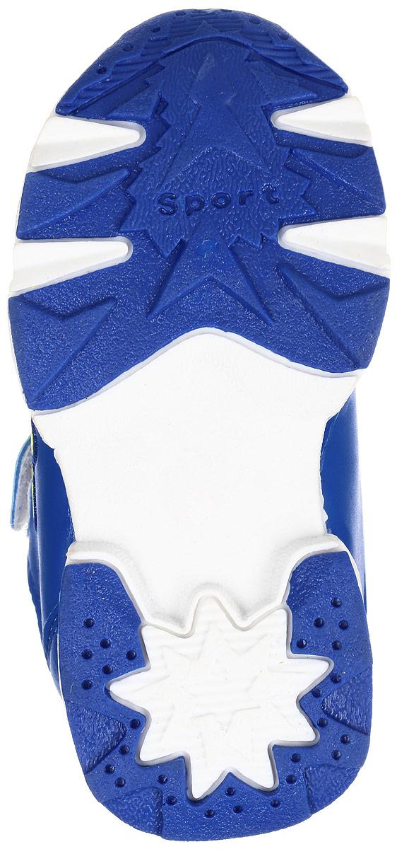 Кроссовки для девочки Мифер, цвет:  синий.  7705C.  Размер 21 Мифер