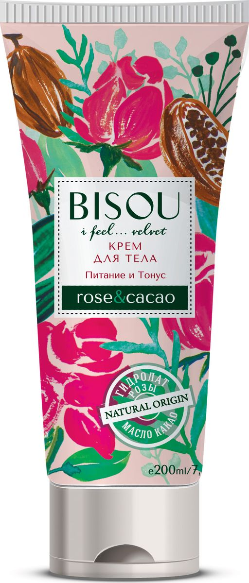 Bisou Крем для тела Питание и Тонус, 200 мл4620020870443C гидролатом бархатной розы, маслами какао, ШИ и семян винограда, экстрактом женьшень и витамном Е. Крем содержит 98% ингредиентов натурального происхождения! Благодаря супер-питательным компонентам, крем моментально восстанавливает кожу, дарит ей мягкость и эластичность. Кожа вновь обретает тонус и сияние. Крем быстро впитывается, оставляя лишь нежный аромат на поверхности кожи. Рекомендуется всем, кто желает получить питательный антиоксидантный уход для тела.
