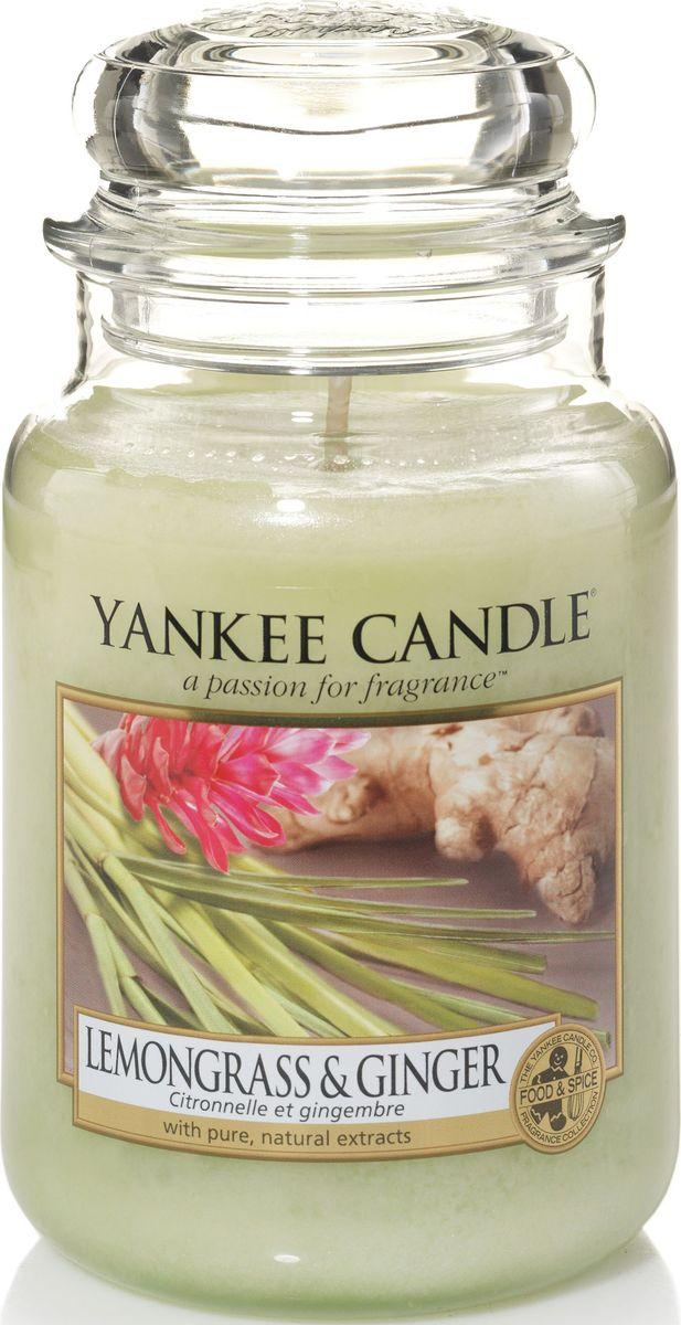 Ароматическая свеча Yankee Candle Лемонграсс и имбирь / Lemongrass & Ginger, 110-150 ч1507704EАроматическая свеча Yankee Candle не только окутает вас волшебным ароматом, но еще и прекрасно впишется в интерьер. Использовать изделие можно как в доме, так и на веранде или в саду. Свеча в стеклянной банке с крышкой выполнена из высокоочищенного парафина с добавлением натуральных эфирных масел. Стекло делает горение свечи безопасным.Описание ароматической композиции: потрясающий свеже-травяной аромат лемонграсса с базовыми нотками имбиря, бодрящее весеннее сочетание.Верхняя нота: Лимон.Средняя нота: Имбирь, Лемонграсс.Базовая нота: Янтарь.