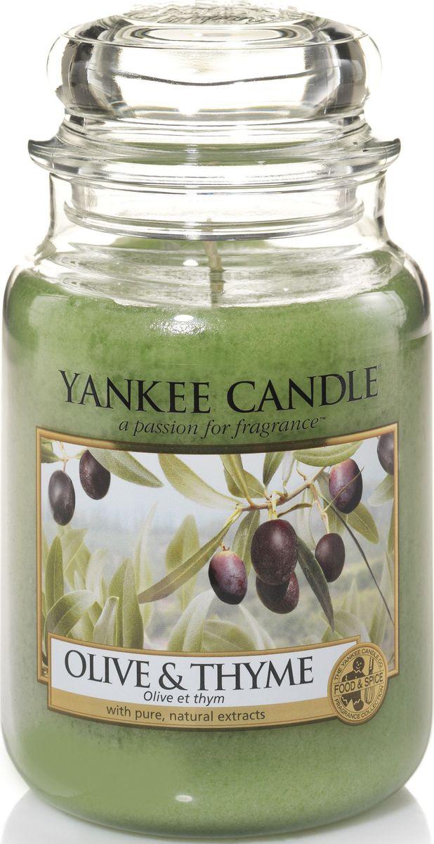 Ароматическая свеча Yankee Candle Олива и тмин / Olive & Thyme, 110-150 ч1507722ЕАроматическая свеча Yankee Candle не только окутает вас волшебным ароматом, но еще и прекрасно впишется в интерьер. Использовать изделие можно как в доме, так и на веранде или в саду. Свеча в стеклянной банке с крышкой выполнена из высокоочищенного парафина с добавлением натуральных эфирных масел. Стекло делает горение свечи безопасным.Описание ароматической композиции: ароматическая свеча со свежим ароматом оливы и трав, цитруса и мускуса со средиземноморского побережья.Верхняя нота: Листья оливы, лимона, апельсина.Средняя нота: Тимьян.Базовая нота: Мускус.