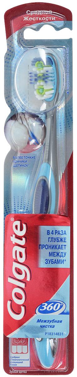 Colgate Зубная щетка 360. Межзубная чистка, средней жесткости, цвет черный, голубойCN00543A_черный/голубойЗубная щетка Colgate 360. Межзубная чистка в 4 раза глубже проникает между зубами.Кончики зубной щетки имеют более тонкие щетинки по сравнению с обычной зубной щеткой с ровной подстрижкой щетины.Более тонкие щетинки лучше удаляют зубной налет между зубами и вдоль линии десен.Чистит зубы, язык, щеки, десны.товар сертифицирован.