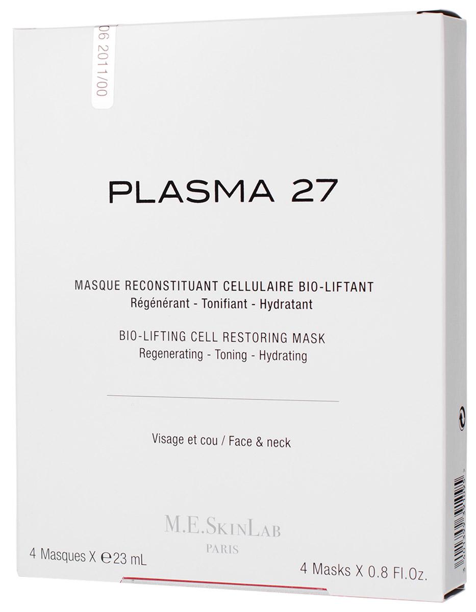 Cosmetics 27 Био-лифтинг маска Plasma 27 для лица, восстанавливающая, 4 х 23 млCM27007Кожа постоянно нуждается в интенсивном регенерирующем уходе, который нормализует ее баланс и восстановит функции клеток. Маска Plasma 27 восстанавливает кожу, регенерирует и перестраивает ткани кожи. Стимулирует синтез коллагена. Осветляет тон кожи и придает ей сияние. Подтягивает кожу лица, увлажняет и смягчает. Маска содержит 99% ингредиентов натурального происхождения.Экстракт центеллы в форме фитосом (липосомы, основанные на растительных экстрактах) и пролин (аминокислота) тонизируют вашу кожу, корректируют и заполняют морщины, уменьшают признаки старения.Экстракт календулы, бисаболол в соединении с салатом-латуком, мелиссы лимонной и дистиллированной водой смягчают кожу и избавляют от последствий стресса.Экстракт чайного грибка комбуча эффективно выводит токсины, оказывает дренажный эффект, противодействует застою крови и появлению гематом. Значительно снижает активность желчных пигментов, отвечающих за зеленоватый цвет кругов под глазами.Экстракт гречихи стимулирует липолиз, очищает и заметно уменьшает размер мешков под глазами.Результат: маска расслабляет черты лица, кожа увлажнена, тонизирована, сияет, ее тон более яркий. Подверженная стрессу и чувствительная кожа смягчена и успокоена.Не содержит парабенов, феноксиэтанола, производных нефтехимии или силикона. Характеристики:Объем одной маски: 23 мл. Количество масок: 4 шт. Размер упаковки: 13 см х 2,5 см х 16 см. Артикул: CM27007. Производитель: Франция. Товар сертифицирован.