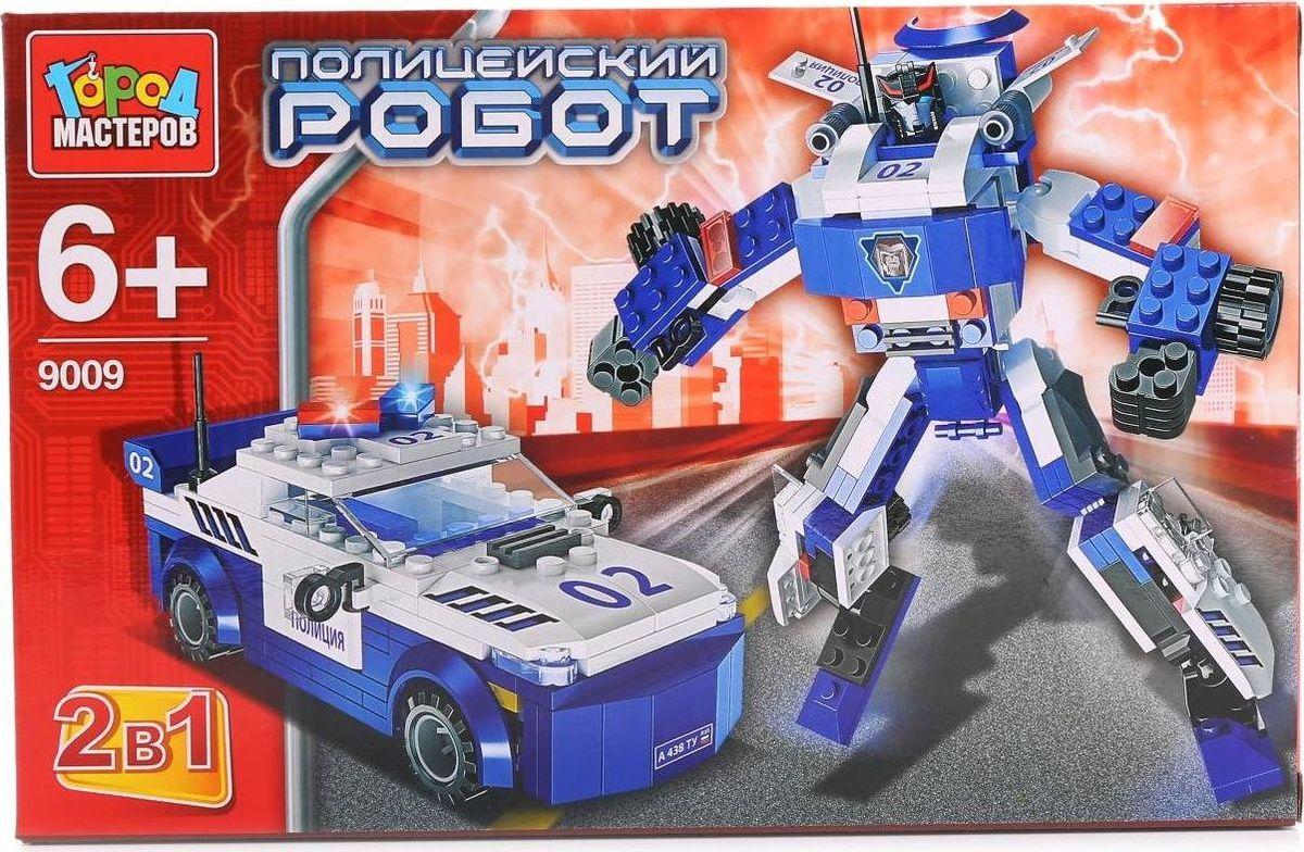 Город мастеров Конструктор Полицейский робот 2 в 1